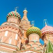 Stock Photo: Famous st Vasily Blessed cathedral in Moscow
