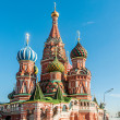 Famous st Vasily Blessed cathedral in Moscow — Stock Photo #23651201