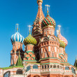 Famous st Vasily Blessed cathedral in Moscow - Stok fotoğraf