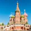 Royalty-Free Stock Photo: Famous st Vasily Blessed cathedral in Moscow