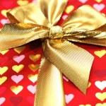 Close up of the shiny gift box — Stock Photo #2684989