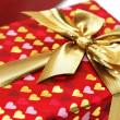 Close up of gift box with ribbon — Stock Photo #2685005