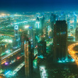 Stock Photo: Dubai building at night illumination