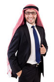 Arab businessman — Foto Stock