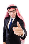Arab businessman in eyeglasses — Stock Photo