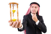 Arab man thinking — Stock Photo