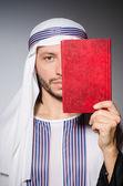 Arab muž s knihou — Stock fotografie