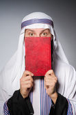 Arab man with book — Stock Photo
