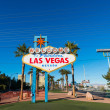 Famous Las Vegas sign on bright sunny day — Stock Photo #50882891