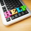 HELP concept with letters on keyboard — Stock Photo #5870696