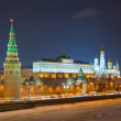 Night view of Moscow Kremlin, Russia — Stock Photo