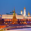 Famous view of Moscow Kremlin — Stock Photo #12757861