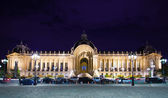 Petit Palais (Small Palace) — Stock Photo