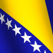 Stock Video: Waving flag of Bosniand Herzegovina
