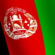 Waving flag of Afghanistan — Stock Video