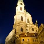 Постер, плакат: Saint Nicholas Cathedral Lesser Town Prague