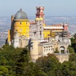 Famous palace of Pena in Sintra, Portugal  — Stock Photo