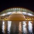 Stock Photo: City of Arts and Sciences Valencia, Spain