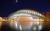 Hemisferic planetarium in Valencia — Stock Photo