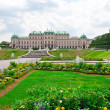 Belvedere Palace with flowers. Vienna. Austria — Stock Photo