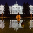 Stock Photo: Madrid Royal Palace (Palacio de Oriente)