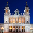 Almudena cathedral at Madrid in night. Spain — Stock Photo