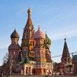 Stock Photo: St. Basil's Cathedral on Red square, Moscow