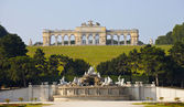 Schonbrunn Palace Gardens at Vienna — Stock Photo