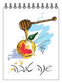 Honey,pomegranate with apple for Rosh Hashana — Stock Vector