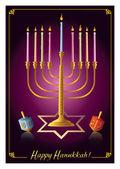 Hanukkah menorah mumlar ile — Stok Vektör