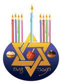 Hanukkah menorah with candles — Stock Vector