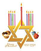Chanoeka menorah met kaarsen — Stockvector