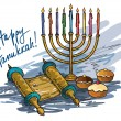 Hanukkah menorah with  candles — Vettoriali Stock