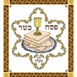 Matza bread for passover celebration — 图库矢量图片
