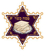 Matza bread for passover celebration — Stok Vektör