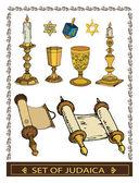 Vector set of judaica — Stock Vector