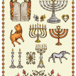 Hand drawn jewish design elements — Stock Vector