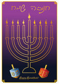 Hanukkah menorah with candle — Wektor stockowy