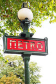 Metro sign — Stock Photo