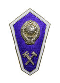 Breastplate (badge) Secondary technical education — Stock Photo