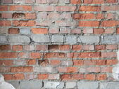 Brick wall. destruction. — Stock Photo