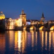Charles Bridge in the Prague — Stock Photo #15558397