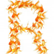 Stock Photo: Gold fish alphabet letter
