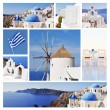 Collage of Santorini (Greece) images - travel background — Stock Photo #14874049