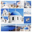 Collage of Santorini (Greece) images - travel background — Stock Photo