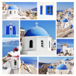 Stock Photo: Collage of Santorini (Greece) images - travel background