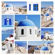 Collage of Santorini (Greece) images - travel background — Stockfoto #14874065