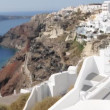 Stock Video: Santorini summer