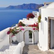 Architecture of Fira town on Santorini island, Greece — Stock Photo