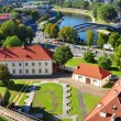Stock Photo: Vilnius, Lithuania: top view of old city and new modern houses